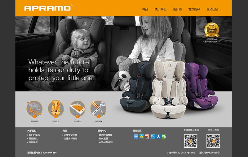 APRAMO2015d.jpg